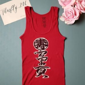 [Lucky Peace] Ribbed Tank Top